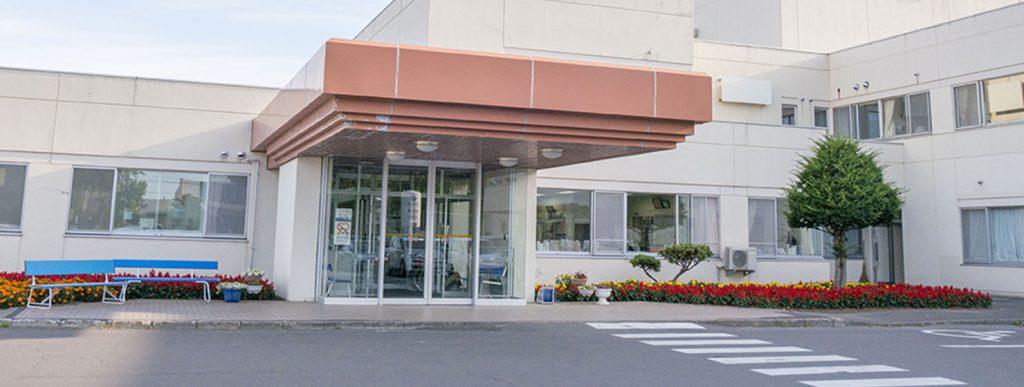 斜里町国民保険病院 玄関